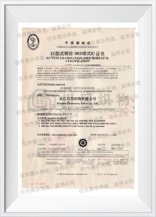 Certificado CCS ignífugo